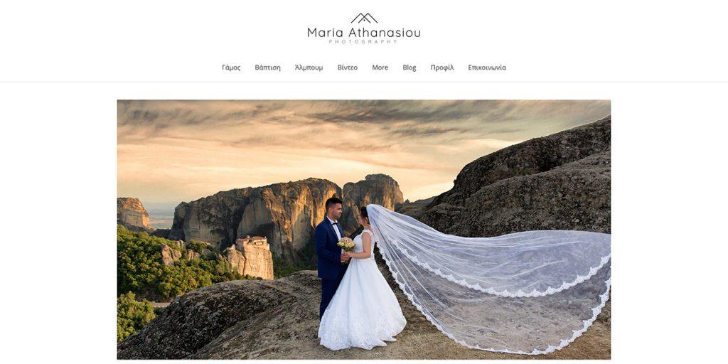 Athanasiou Maria Photography